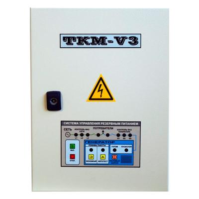 Автоматика ТКМ-V3 с ИУ3с + ПБ3-12 в Белозерске